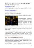 Новости и статьи инструментальной отрасли (РАТПЭ) - Mitex - Page 5