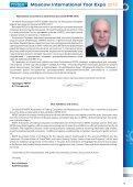 Официальный каталог выставки MITEX-2012 - Page 7