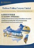 Hsiao Chung Cheng Hospital - TYPA - Page 6