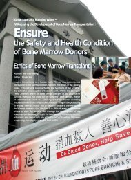 54 Ensure the Safety and Health Condition of Bone Marrow Donors