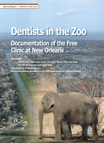 44 Dentists in the Zoo