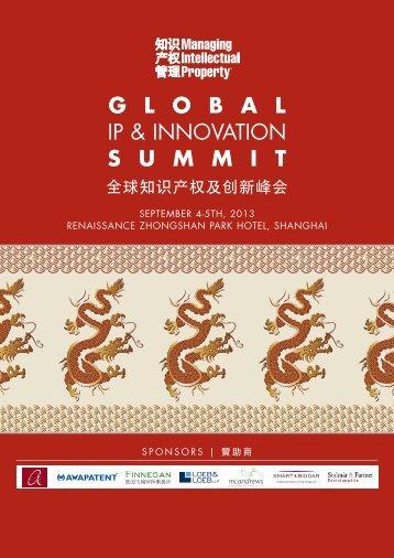 GLOBAL IP & INNOVATION SUMMIT - Uaipit.com