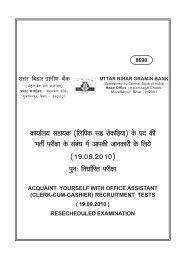 UTTAR BHIAR (21032010) - Uttar Bihar Gramin Bank