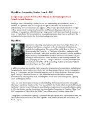 Elgin Heinz Outstanding Teacher Award - University Center for ...