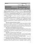Петър Петров - Химикотехнологичен и металургичен университет - Page 5