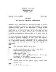 Hindi Version
