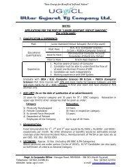 """applications for the post of """"junior assistant (vidyut - uttar gujarat vij ..."""