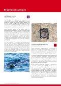 La Liste rouge des espèces menacées en France - Comité français ... - Page 6