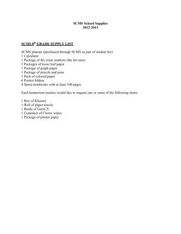SCMS School Supplies 2012-2013 SCMS 8 GRADE SUPPLY LIST ...
