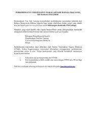 Perkhidmatan Terjemahan - Universiti Kebangsaan Malaysia