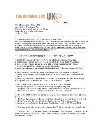 UKL446 - Chair of Ukrainian Studies