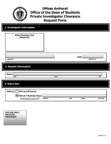 Private Investigator Record Request Form.