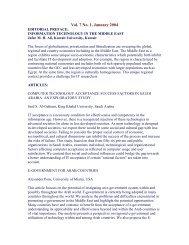 Vol. 7 No. 1, January 2004