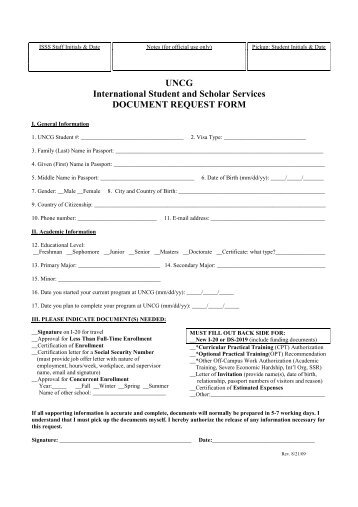 Pca Training Instructor Approval Request Form