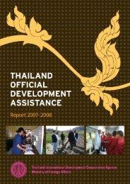 thailand official development assistance report 2007-2008.pdf