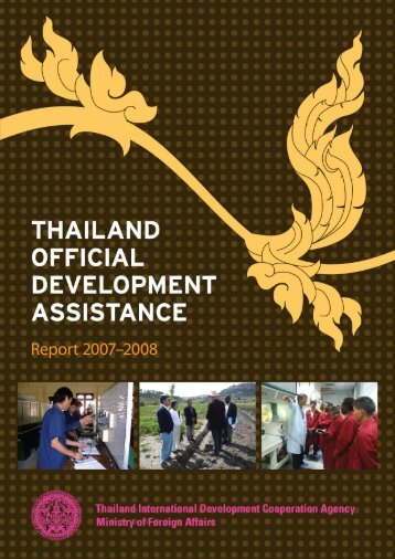 thailand official development assistance report 2007-2008.pdf