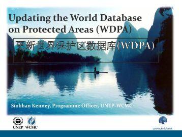 WDPA - UNEP World Conservation Monitoring Centre