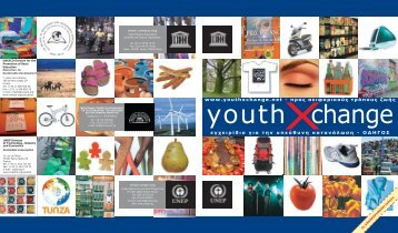 Youth X Change
