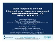 Water footprint as a tool for integrated water resources management