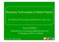 Recycling Technologies of Waste Plastics - GEC