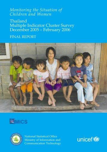 Eng - Childinfo.org