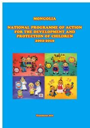 Mongolia National Programme of Action 2002-2010 - Unicef