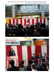 ITPO Tokyo at the Automotive Parts Product Solution (APPS ... - Unido