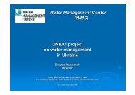 WMC - unido