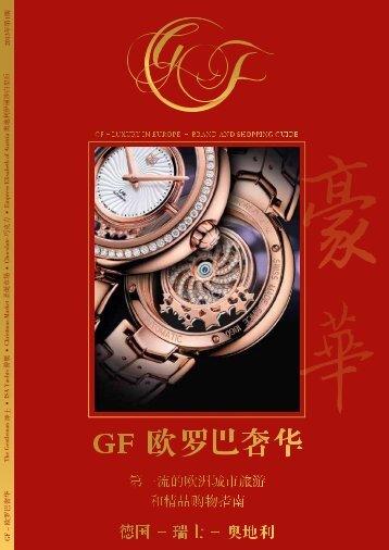 GF China - 1/2013
