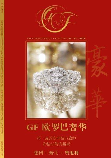 GF China - 1/2014
