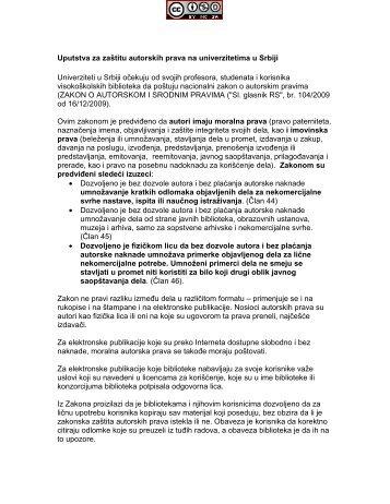 Uputstva za zaštitu autorskih prava na univerzitetima u Srbiji ...