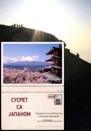 Katalog izložbe