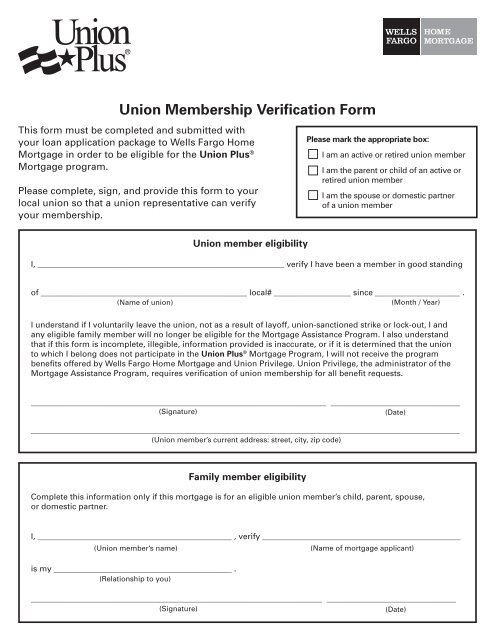Union Membership Verification Form - Union Plus