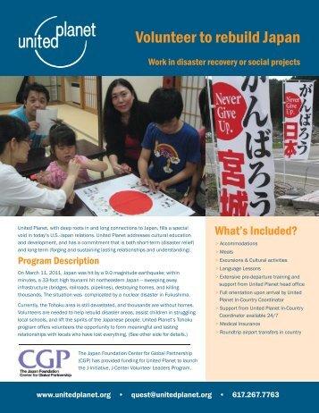 Volunteer to rebuild Japan - United Planet