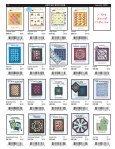 view PDF version - Moda Fabrics - Page 6