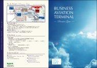 日本語版(PDF:2.2MB) - 成田国際空港