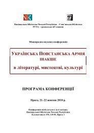 UPA - program - Národní knihovna ČR