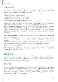 ŽILINA 지역 - Sario - Page 3