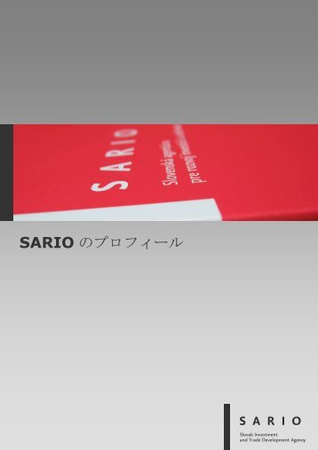 SARIO のプロフィール