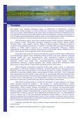 JÄRKI-hankkeen loppuraportti - Hämeenlinna - Page 4