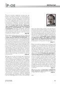 Heft 3 / 2008 - UniversitätsVerlagWebler - Page 5