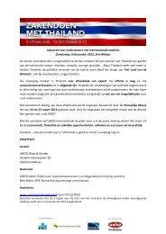 Klik hier voor uitnodiging met gedetailleerd programma. - UNIZO.be