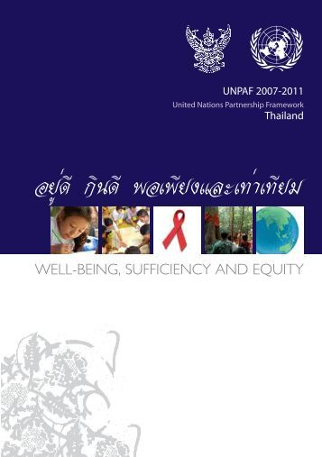 UNPAF 2007-2011 Thailand - Country Page List - UNFPA
