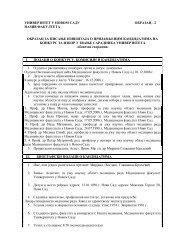 Referat o kandidatu za izbor u zvanje asistenta za užu naučnu ...
