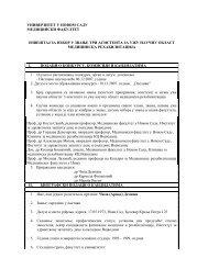 Referat o kandidatu za izbor u zvanje tri asistenta za užu naučnu ...