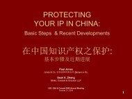 FRANCHISING IN CHINA 特许经营在中国 - Licensing Executives ...