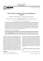 TRAF-mediated regulation of immune and inflammatory responses