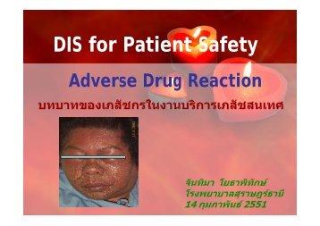 ADR - Thaiwonders