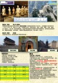 Itinerary - Chan Brothers - Page 4