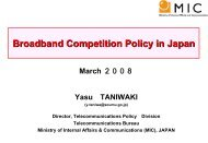 Broadband Competition Policy in Japan - United Nations Public ...